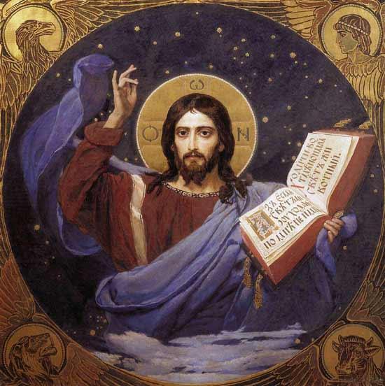 Christ Pantokrator Victor Mikhailovich Vasnetsov   , Victor Mikhailovich Vasnetsov
