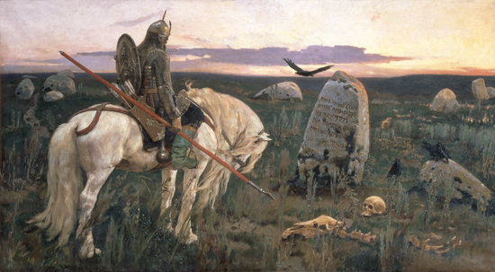 Knight at the Crossroads, Vasnetsov (24X43.5)