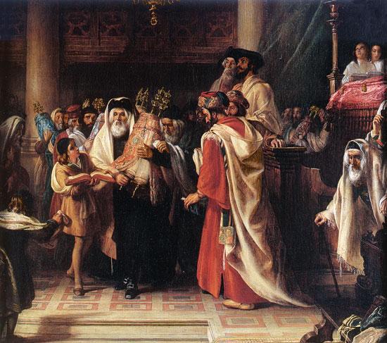 Simbat Torah, The Procession of the Law, Hart (16X18)