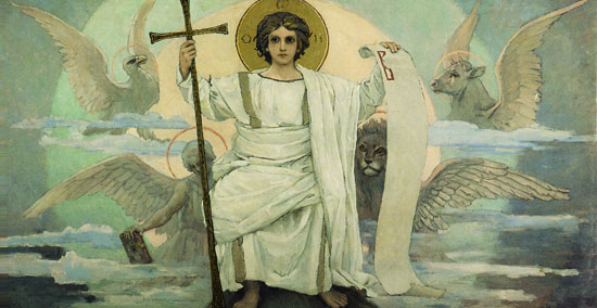Son of God, Victor Mikhailovich Vasnetsov