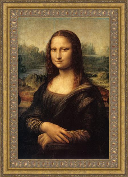 http://www.illusionsgallery.com/gs-Mona-Lisa-L.jpg